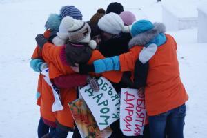 В Курске провели флешмоб «Подари объятия»