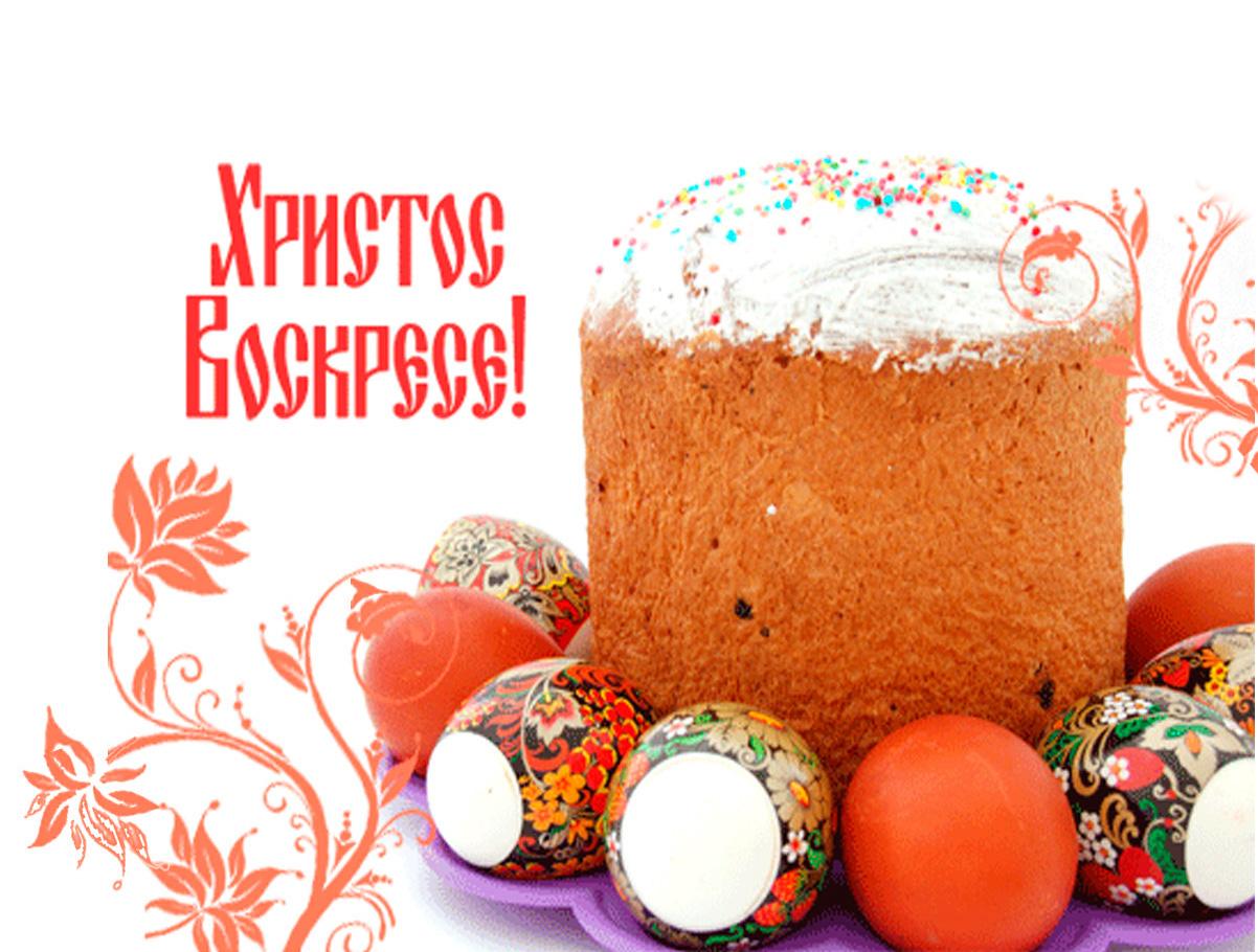 С праздником пасхи поздравления для друзей