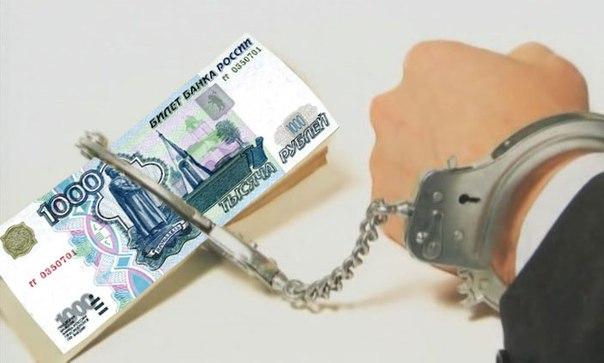 банк меня обвиняет в мошенничестве сказал мне
